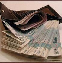 Банки ударят по вкладчикам рублем