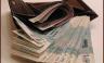 Банковские хитрости: как с выгодой взять кредит наличными