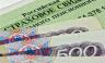 Пенсионный парадокс: россияне решили судьбу накопительной неожиданно