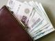 Минфин планирует увеличить заработную плату для госслужащих