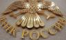 Российские банки не  хотят заботиться о своих клиентах