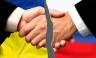 Торговая война Украина-Россия