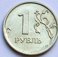 Европа признала российский рубль