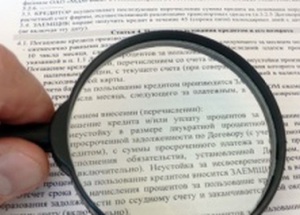 Мелкий шрифт запретят в договорах с банками