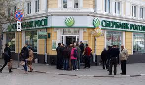 Украинская дочка «Сбербанка» прекратила работу в Крыму