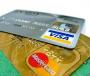 Скоро в России появится достойный конкурент Visа и MasterCard .