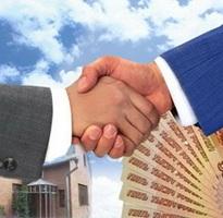 Банковский кредит, предназначенный для малого бизнеса