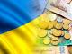 Банкротство Украины неизбежно