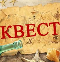 Новое развлечение в Киеве и Харькове – квест «Лабиринт»