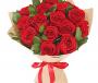 Купить букет роз в Ростове-на-Дону