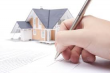 Доступный по цене и комфортный частный дом – реальность