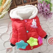 товары для детей из китая
